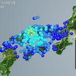 広島で震度5弱