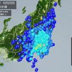 5月29日、地震情報です