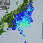 7月3日の地震情報です。