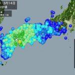 リュウグウノツカイ、巨大地震の前触れ!?