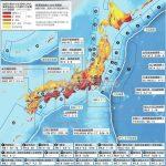 地震の長期予測について