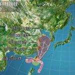 台風14号についても警戒を